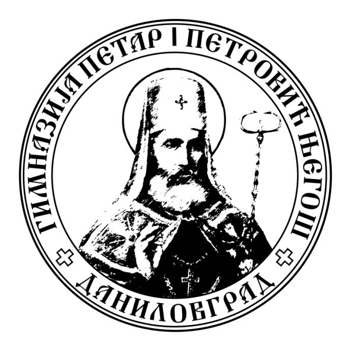 """Amblem Gimnazije """"Petar I Petrović - Njegoš"""", Danilovgrad (Autor: SF)"""